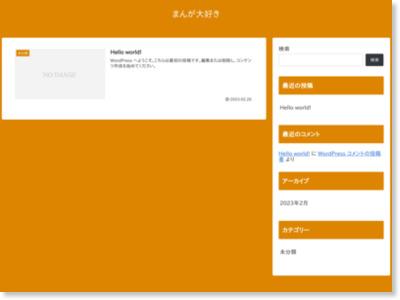 http://www.essie.jp/