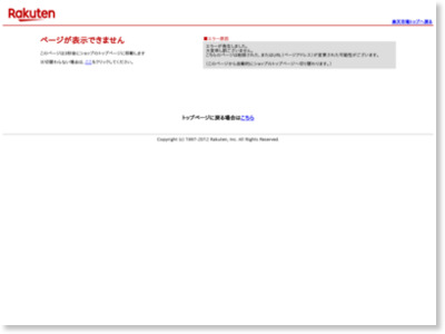 http://www.rakuten.ne.jp/gold/skinvill/pc/skin-peel-pc01.html