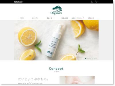 http://madeoforganics.com/