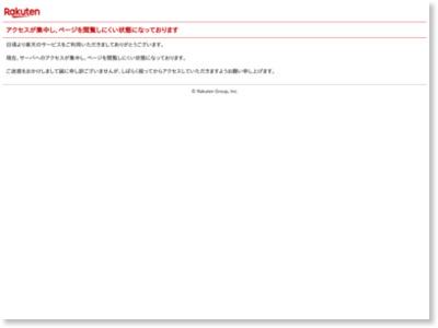 http://item.rakuten.co.jp/etvos/dm-046/