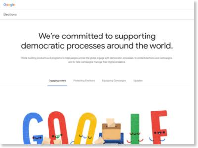 http://www.google.co.jp/elections/