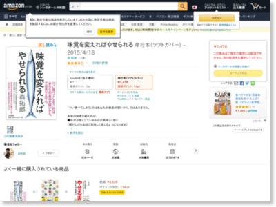 http://www.amazon.co.jp/dp/4479783202/ref=olp_product_details?_encoding=UTF8&me=