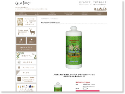 http://www.kurashi-happy.com/SHOP/300010.html