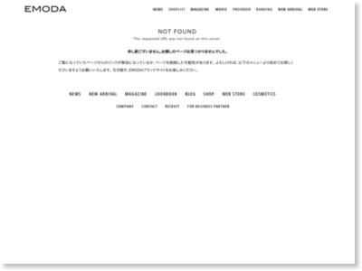 http://www.emoda-japan.com/cosmetics/