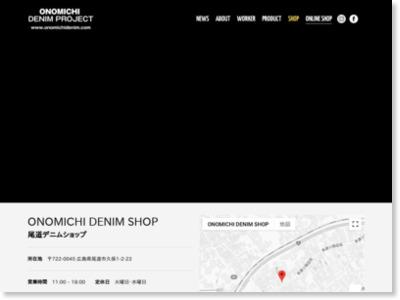 http://www.onomichidenim.com/shop