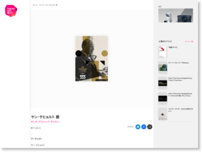 http://www.tokyoartbeat.com/event/2013/C4F7