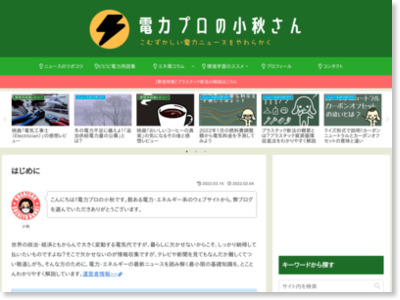 https://www.koakisan.com/dagashi-to-go-abroad.html