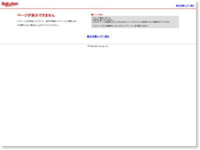 http://item.rakuten.co.jp/ce-parfait/es-kbc-imn/