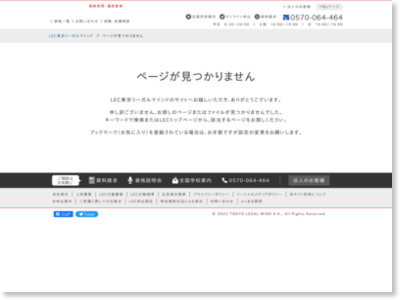 http://www.lec-jp.com/shindanshi/ad/case_study/