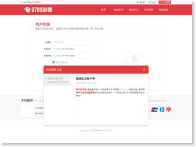 http://www.roi-s.com/SHOP/vendela001.html
