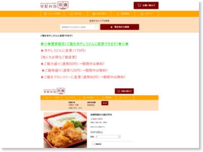 http://www.kyouka.net/broccoli/