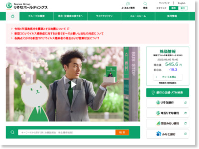 http://www.resona-gr.co.jp/index.html