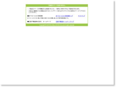 http://www.aham.jp/exhibition/future/youkai/images/pdf_lst_youkai.pdf