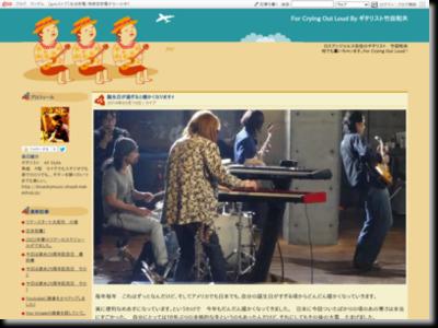 http://blog.goo.ne.jp/nighthawk_1952/e/38fd99d4f38a368107b19ddfc7d3e327