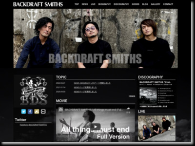 http://backdraftsmiths.com/