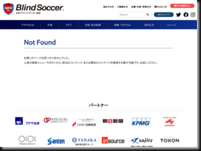 http://www.b-soccer.jp/aboutbs/aboutbs_2