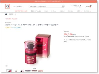 http://qvc.jp/cont/detail/ShohinDetail.html?hinban=524752&cgry=246&serverId=8