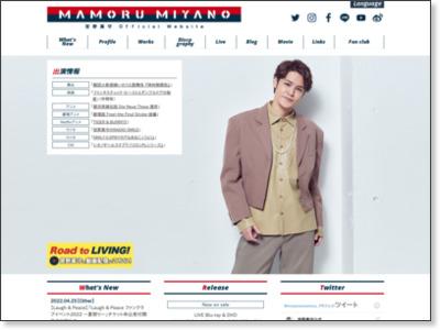 http://miyanomamoru.com/