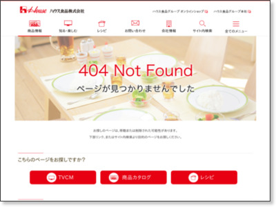 http://housefoods.jp/products/catalog/cd_84067.html