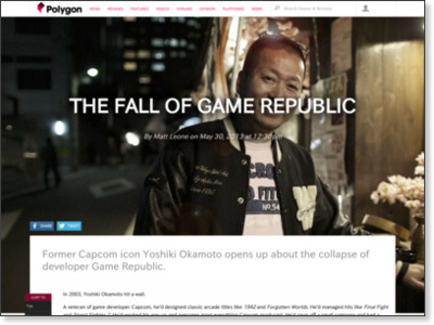 http://www.polygon.com/features/2013/5/30/4334088/yoshiki-okamoto-and-the-fall-of-game-republic
