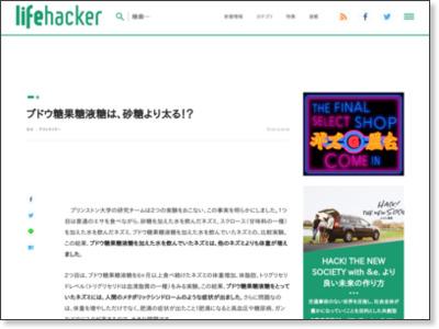 http://www.lifehacker.jp/2010/04/100403realsugar.html