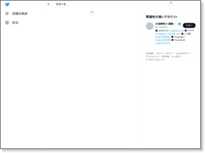 https://twitter.com/s_hakase/status/345812483312848898