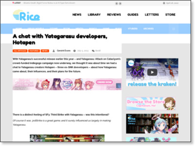 http://www.ricedigital.co.uk/yatagarasu-interview/