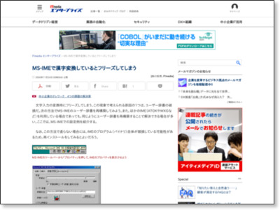 http://www.itmedia.co.jp/help/tips/windows/w0121.html