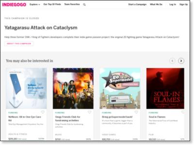 http://www.indiegogo.com/projects/yatagarasu-attack-on-cataclysm