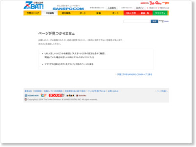 http://race.sanspo.com/keiba/news/20130829/ove13082914210001-n1.html