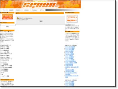 http://www.spiral-rcwebshop.com/asp/cgi-bin/shop.php?forward=gds_inf&back_screen=top&stock_no=54780101G4C00081