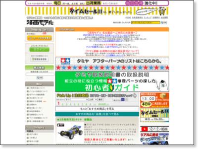 http://www.rakuseimodel.co.jp/onlineshop/product_info.php?jisya=167820&bid=44&seriesId=787