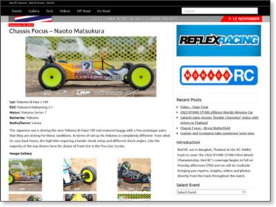 http://events.redrc.net/2013/09/chassis-focus-naoto-matsukura-2/