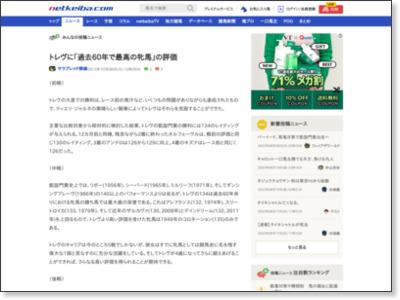 http://news.netkeiba.com/?pid=news_view&no=2425&type=2