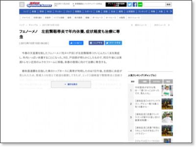 http://www.sponichi.co.jp/gamble/news/2013/10/10/kiji/K20131010006780060.html