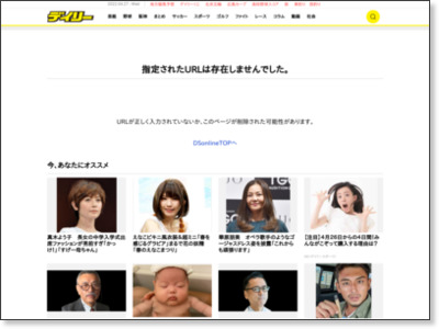 http://www.daily.co.jp/newsflash/horse/2013/10/17/0006426554.shtml