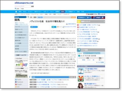 http://www.nikkansports.com/race/news/f-rc-tp0-20131018-1205844.html