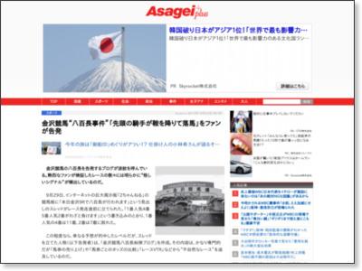 http://www.asagei.com/16496