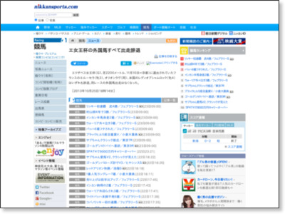 http://www.nikkansports.com/race/news/f-rc-tp0-20131025-1209078.html