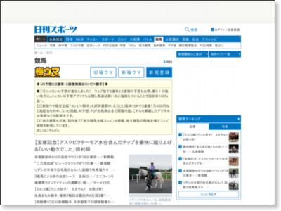 http://www.nikkansports.com/race/news/f-rc-tp0-20131113-1217718.html