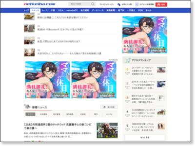http://news.netkeiba.com/?pid=news_view&no=81344