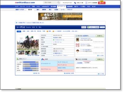 https://db.netkeiba.com/horse/2002100844/