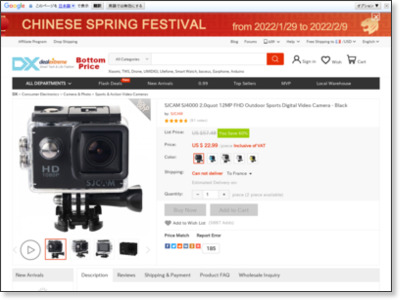 http://www.dx.com/p/sj4000-1-5-tft-12-0-mp-2-3-cmos-1080p-full-hd-outdoor-sports-digital-video-camera-black-288812#.U-NePmPqr5w