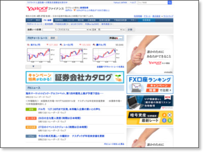 http://info.finance.yahoo.co.jp/fx/