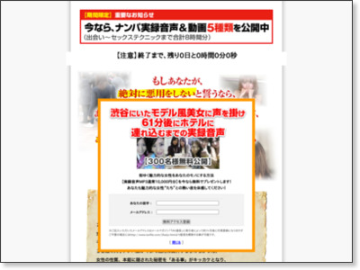 http://www.infotop.jp/click.php?aid=2817&iid=15346&pfg=1
