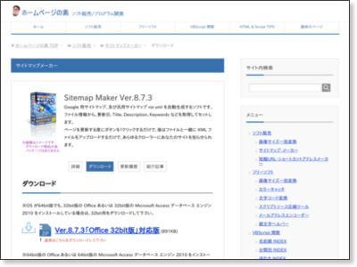http://www.infotop.jp/click.php?aid=2817&iid=18445&pfg=1
