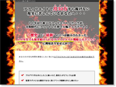 http://www.infotop.jp/click.php?aid=2817&iid=22298&pfg=1