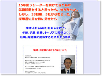 http://www.infotop.jp/click.php?aid=2817&iid=27682&pfg=1