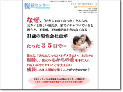 http://www.infotop.jp/click.php?aid=2817&iid=30142&pfg=1