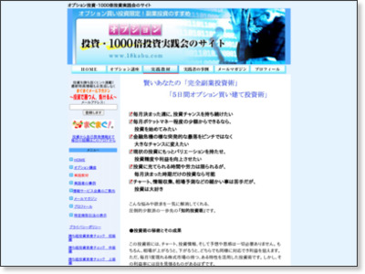http://www.infotop.jp/click.php?aid=2817&iid=31497&pfg=1